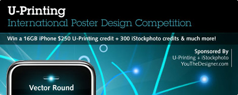 International Poster Design Competition
